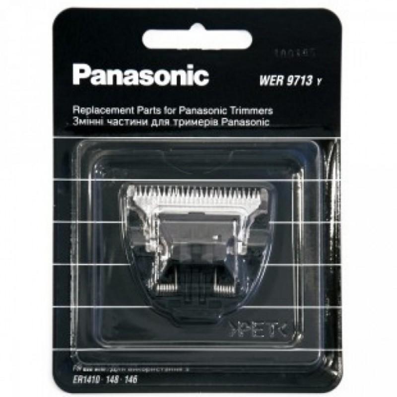 Pakaitiniai ašmenys Panasonic WER9713Y136