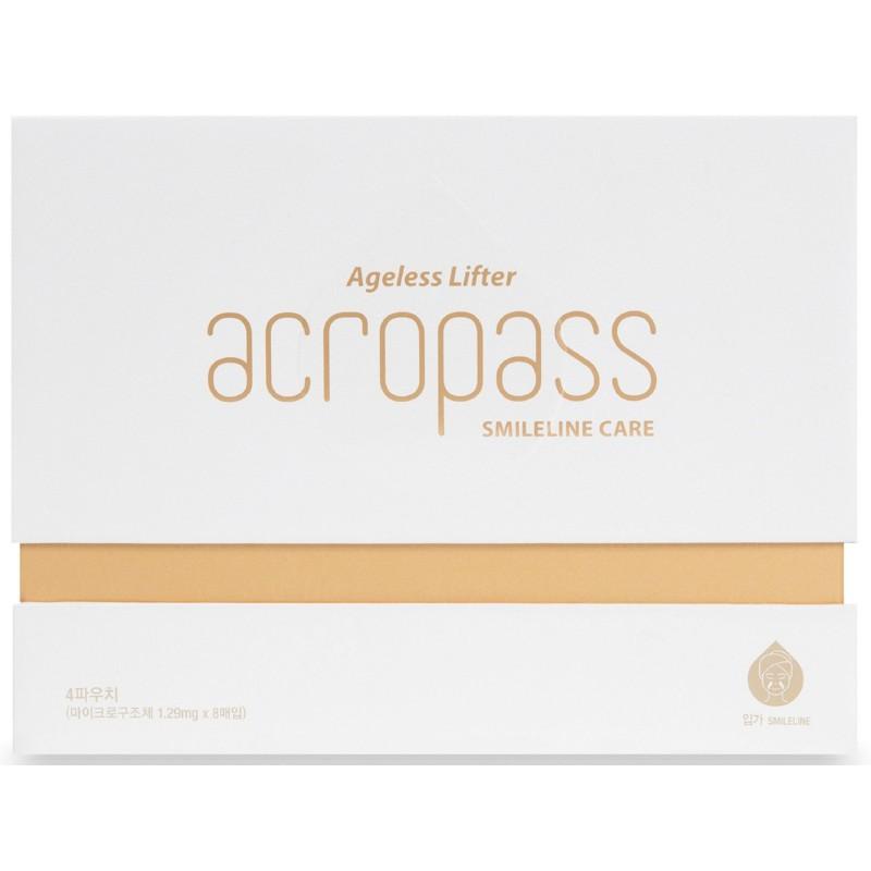 Lūpų zonos pagalvėlės su mikro adatėlėmis Acropass Smileline Care ACRO02011, su hialurono rūgštimi ir EGF, 1 vnt.